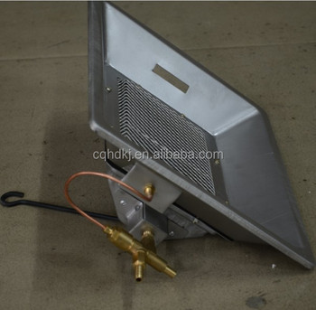 Infrared Natural Gas Patio Heater THD2606