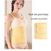 /product-detail/moq-50-restore-the-body-curvy-women-postpartum-recovery-belly-wrap-girdle-62022969712.html