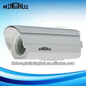 CCTV mini indoor/outdoor IP66 camera housing with blower heater sun shield