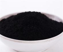 Sugar Industry Chemicals Carbon, Active Carbon Powder, Wood Based Powder Activated Carbon