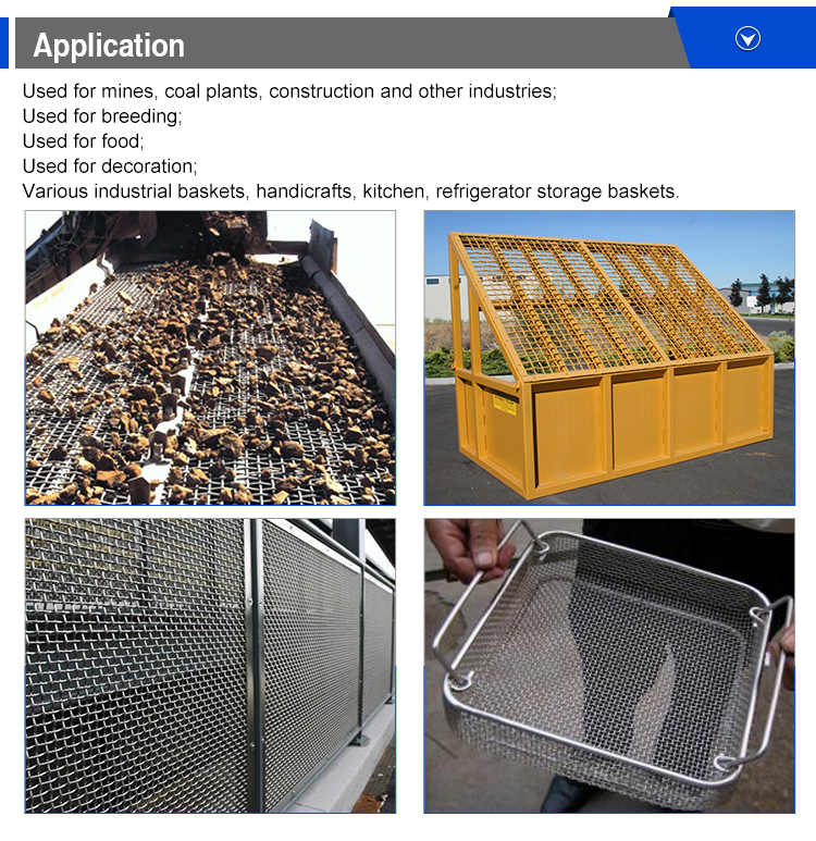 Swg 24 galvanized iron carbon steel Anti blocking self cleaning screen mesh for mining