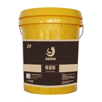 Lithium grease 2# 18L/15kg