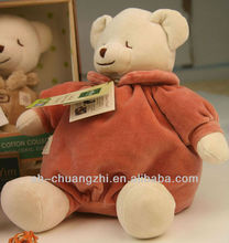 Baby bear plush toys, baby toys new products