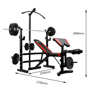 SJ-780 High quality multi-function home gym equipment weight bench press with vertical leg press