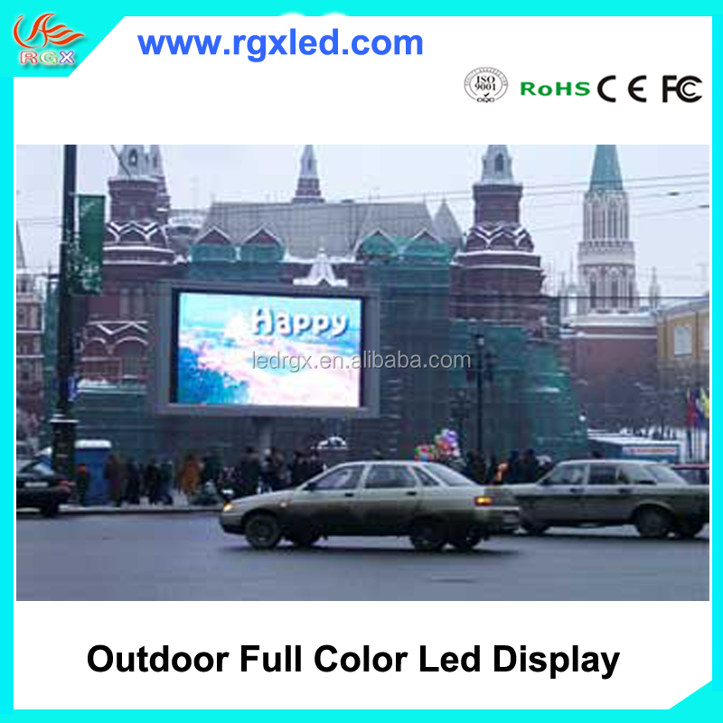 2016 hot sale p4.81 outdoor led display full color display to indian with sexy movie