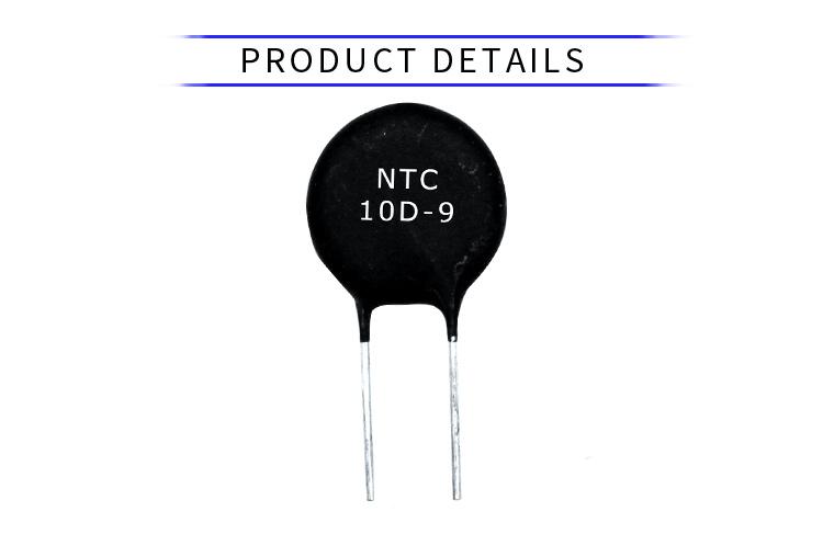 Shenzhen High Precision Power Type MF72 Series Black NTC Thermistor 5D-7