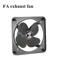 hot sale Square iron 4 inch small size exhaust fan ventilation