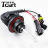 Factory Price 12V 35W AC Lamp Hid Xenon Bulb H13 - High beam / Low beam 6000k 8000k 10000k