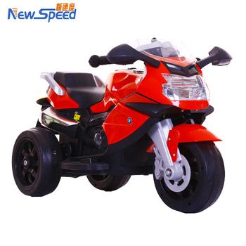 Chopper con Rueda Para Niños 3 Paseo Triciclo Eléctrico Moto Pilas TK1cFlJ