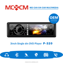 <span class=keywords><strong>3</strong></span> polegadas universal din único carro <span class=keywords><strong>dvd</strong></span> vcd cd mp3 mp4 player