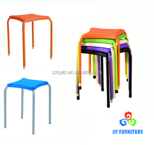Cheap Stackable Stool Cheap Stackable Stool Suppliers and Manufacturers at Alibaba.com  sc 1 st  Alibaba & Cheap Stackable Stool Cheap Stackable Stool Suppliers and ... islam-shia.org