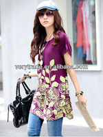 ladies T-shirt skirt casual dresses pattern design