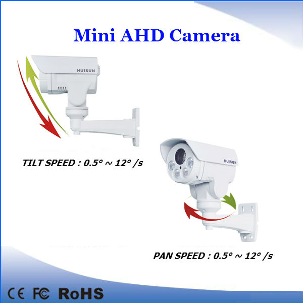 high speed home security 2 MP 1.3 MP1080 p 720p megapixel ahd camera