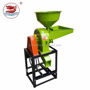 WANMA 9FC21 flour mill heli soybean milk grinder machine portable corn mini Universal crusher