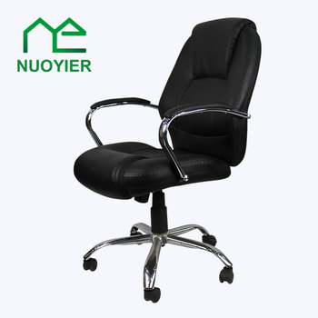 Cheap Office Chair Made In China Modern Leather Swivel Chair Office  Furniture Prices Teacher Office