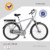 "2016 alloy for the 28"" electric city bike 250w mountain bike"