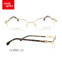 China Cheap Wholesale Fashion Stainless Eyeglasses Frame