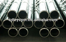 4130 steel pipe supplier!AISI 4130 alloy steel tube