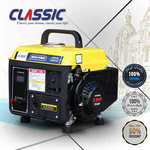 Power Generator 750W, Portable Generator New Product Petrol Generators, Gasoline Generator Set Cheapest Generators For Sale