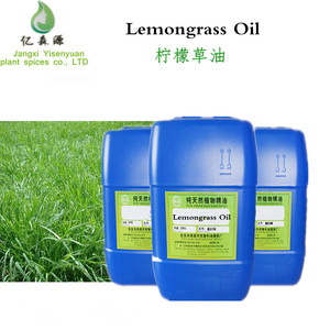 Lemongrass Oil Supplier Thailand Price Skin Care Blackhead Remover Cosmetics Essential Oil For Sale