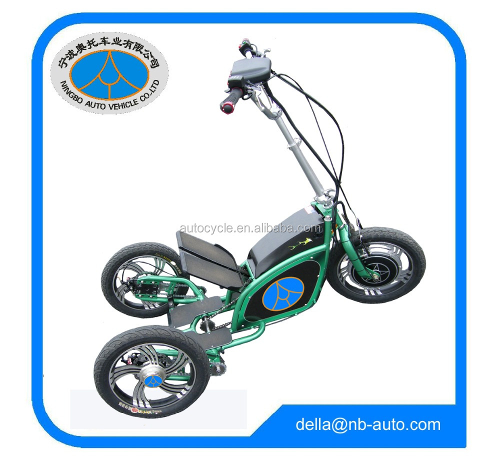 three wheel pedal drive electric scooter