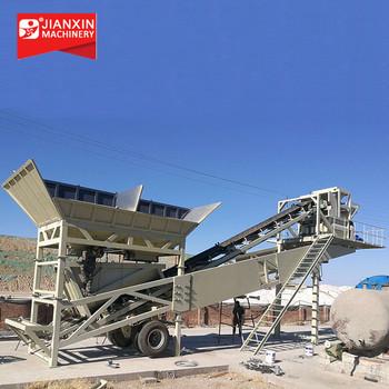 Four Aggregate Hoppers Mobile Concrete Mixing Plant 25m3/h