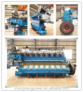 coal power generation/generator with low price