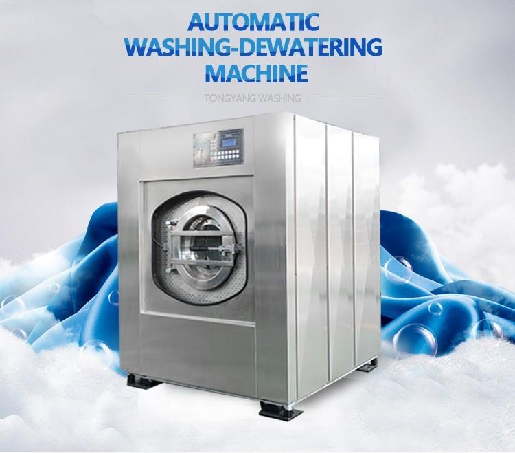 Good quality washing line st james shower valve