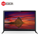 chinese xxx videos hd full color led backlight tv motherboard led display 22 inch iconic led tv