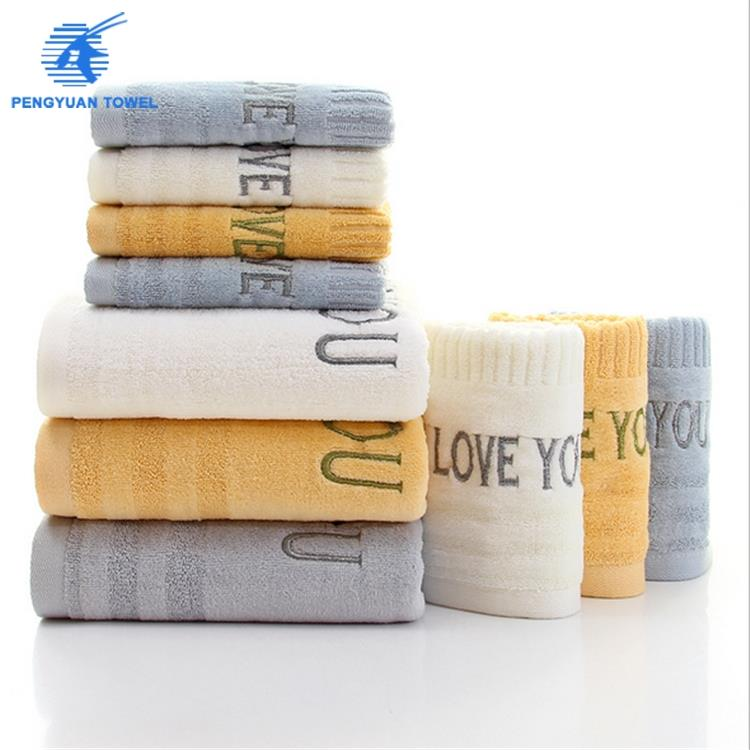 Wedding Luxury Embroidered Face Towels Set In Gift Box Wholesale