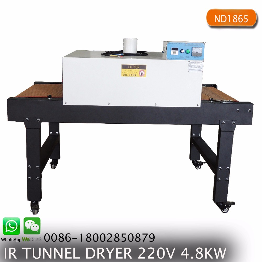 Small T-shirt tunnel dryer for screen printing