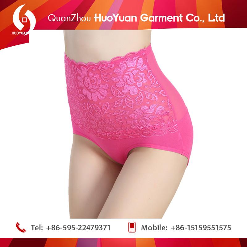 2016 muy superior caliente venta mujeres modelos sin ropa for Modelos sin ropa interior