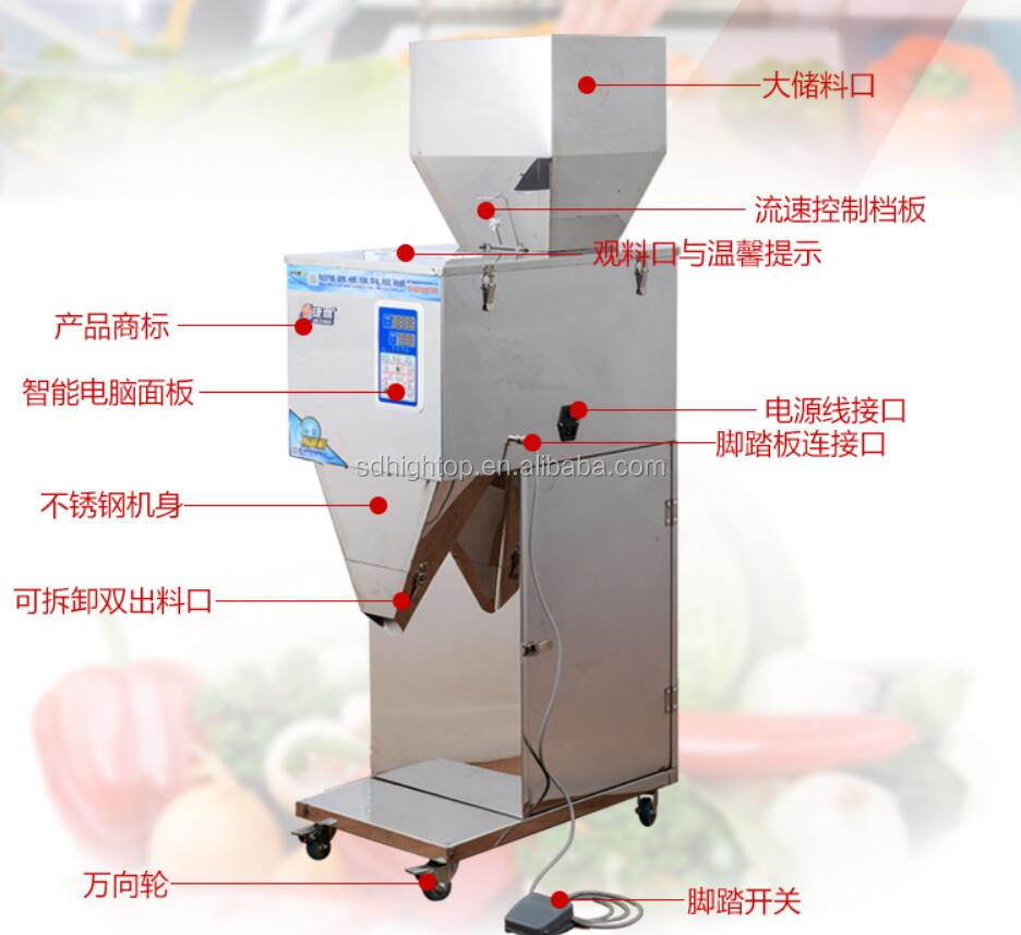 10-500g small Scale Herb weighing machine,grain,powder filling machine,granule,tablet packing machine