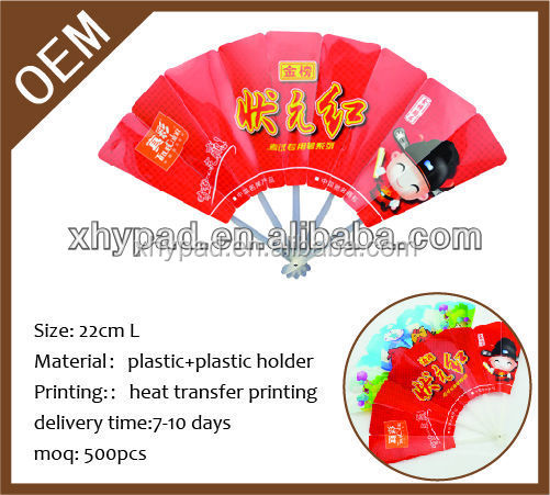 Printed Advertising Folding Fan