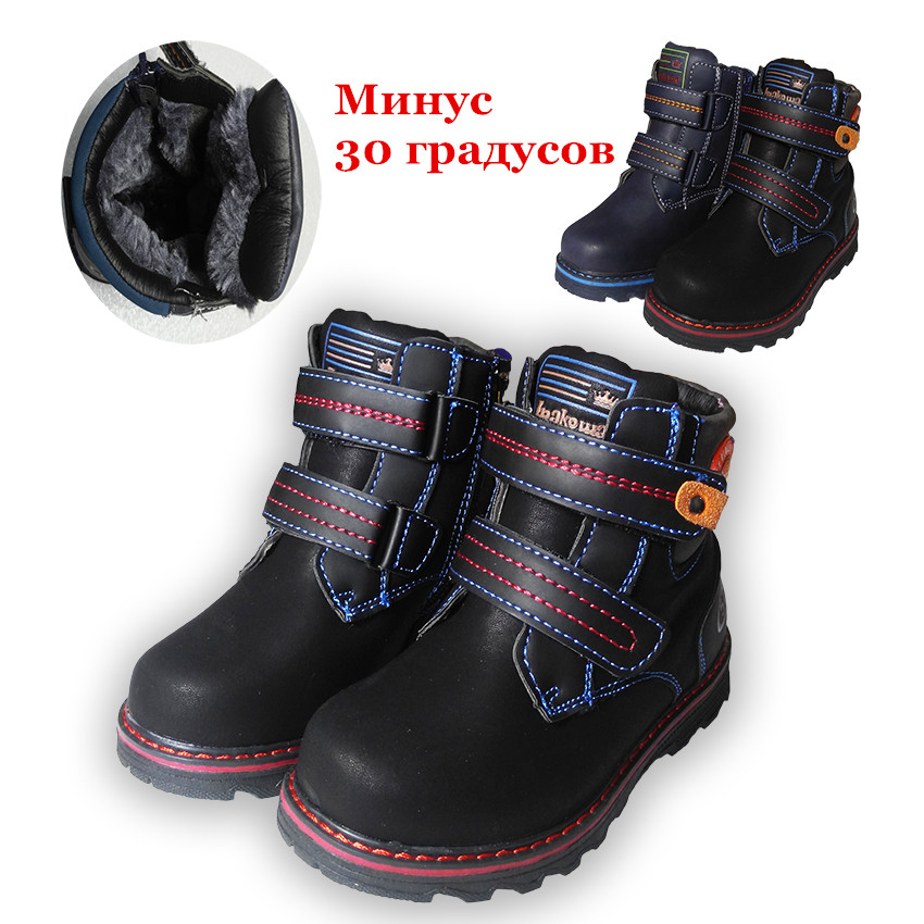 Cheap Ugg Boots Super Dancer Online China  e2200ddeabae
