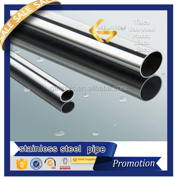 china supplier 304 welded stainless steel pipe price per meter