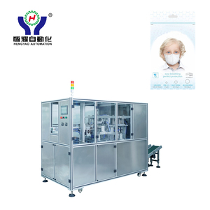 Automated 3D Vertical Respirator Face Masks Packaging Machine
