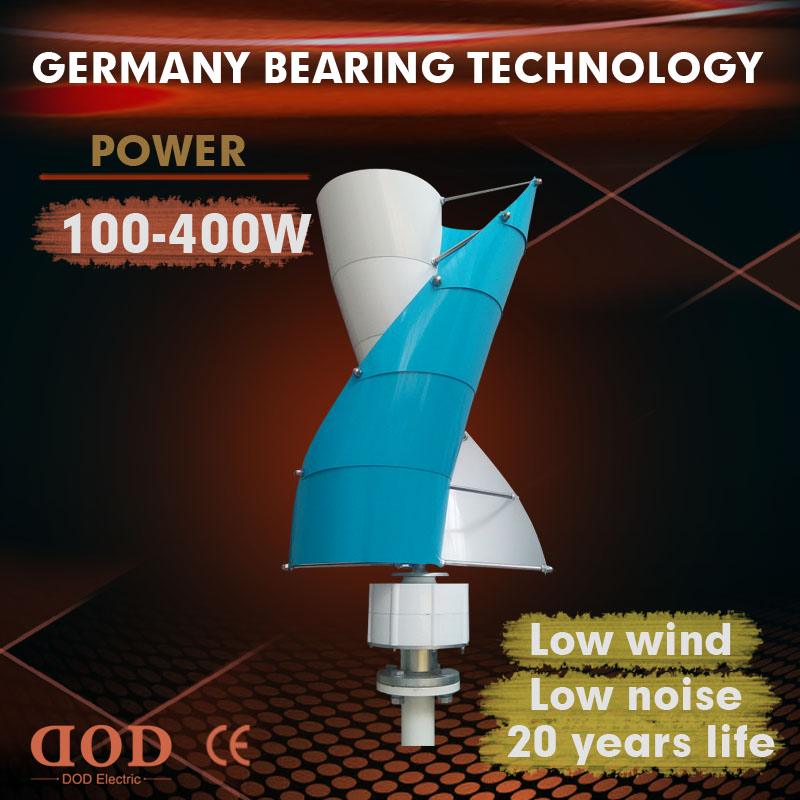 Low rpm max 410w 12v 24v vertical axis wind turbine 300W 400W Small power for home generators