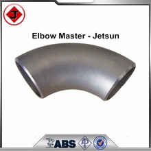 China Alibaba Assessed Pipe Fittings China Manufacturer ASME B16.11 ASTM A105 Butt Weld Steel Pipe MS Elbow