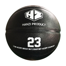 black leather gym basketball with logo