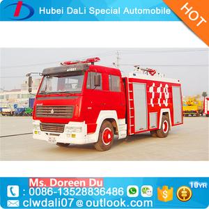Sinotruk 8m3 standard fire truck dimensions