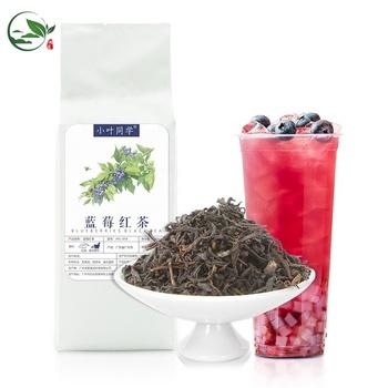 Uk Blueberry Black Tea Pearl Milk Bubble Tea Flavors Raw Material Materials  Ingredients Supply Supplies Wholesale Manufacturer - Buy Black Tea Bubble