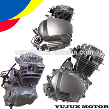 High performance engine double cylinder motorcycle engine
