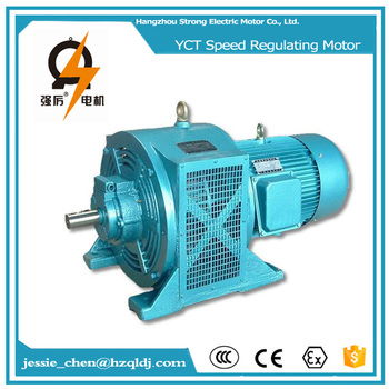 Yct250 22kw 30hp speed adjustable electromagnetic clutch for 1 8 hp electric motor variable speed
