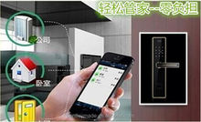 wifi video door bell system with electronic lock