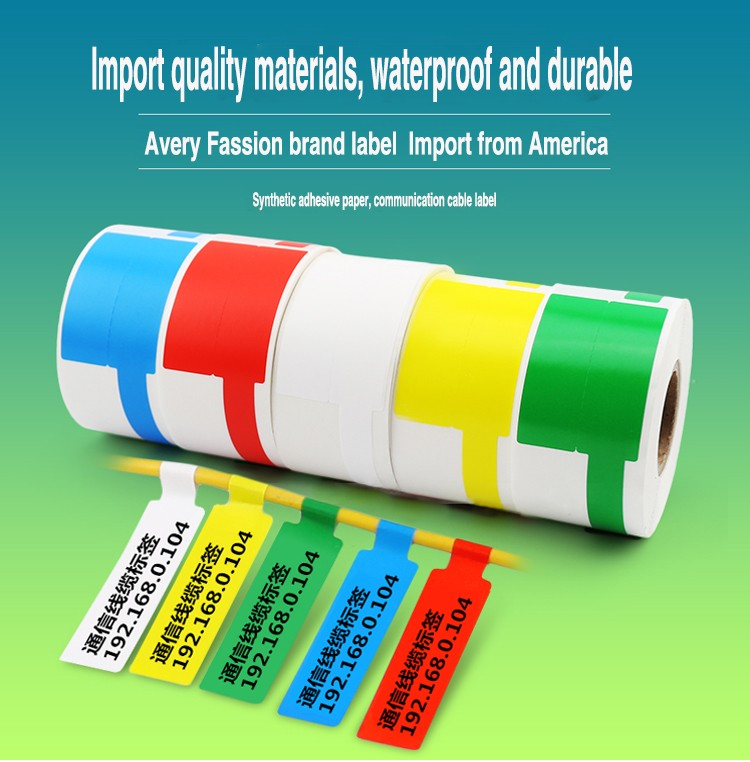 Factory Supply Custom Self Adhesive Cable Tags Colorful