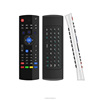 Fly Air Mouse 3-IN-1 Combo 2.4GHz Wireless Keyboard + Voice for XBMC Android Mini PC TV Box
