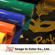 PVC Transfer vinyl cutting vinyl tee shirt transfers