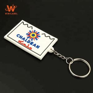 China Promotional Silicone Keychain, China Promotional