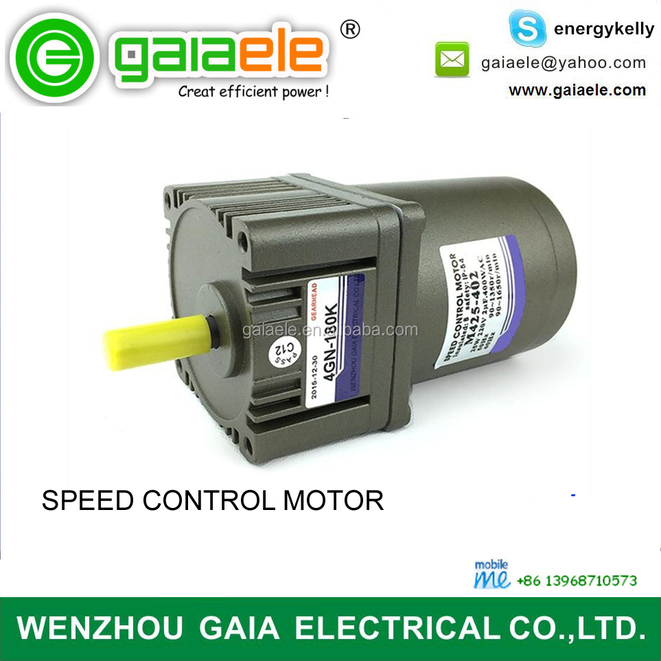 SPEED CONTROL MOTOR 180W UNIVERSAL USE WENZHOU GAIA ELECTRICAL CO LTD